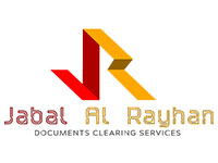 C_Jabal-Al-Rayhan